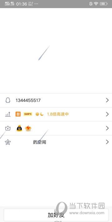 QQ透明头像APP手机版 V1.0 安卓版截图2