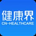 健康界 V4.3.1 iPhone版