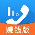 触宝电话VIP无广告显真号破解版 V5.7.3 安卓版