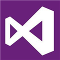 Visual Studio V2012 永久激活版