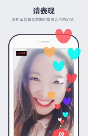 V live V3.2.3 安卓最新版截图2