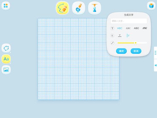 Happy3D V0.9.5.0 安卓版截图2