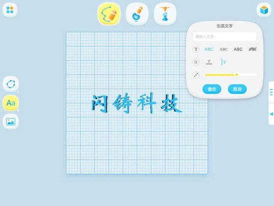 Happy3D V0.9.5.0 安卓版截图4