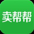 卖帮帮 V4.3.7 iPhone版