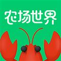 农场世界 V1.0.4 安卓版