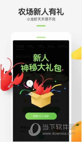 农场世界app