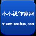 小小说作家网 V1.0 安卓版