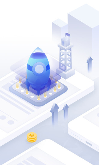 荷马金融 V4.1.0 安卓版截图5