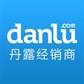 丹露经销商 V1.3.8 安卓版