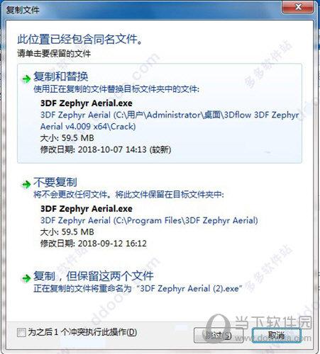3DF Zephyr Aerial
