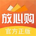 放心购 V2.1.2 安卓版