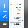 CalcTape(计算器) V1.5.1 Mac版