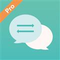 聊天记录恢复APP V2.0.1 安卓版