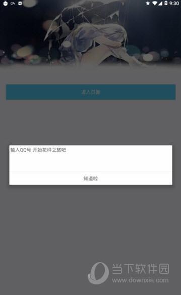 QQ七钻皇冠名片生成器