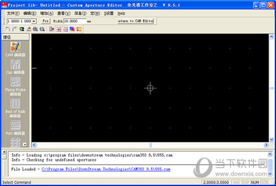 CAM350 9.5破解版