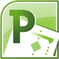 Microsoft Project 2010 免费版