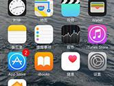 苹果手机怎么录屏能说话 录屏有自己说话声音教程