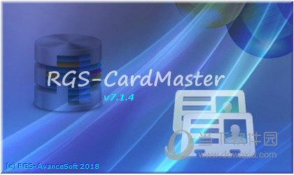 RGS CardMaster