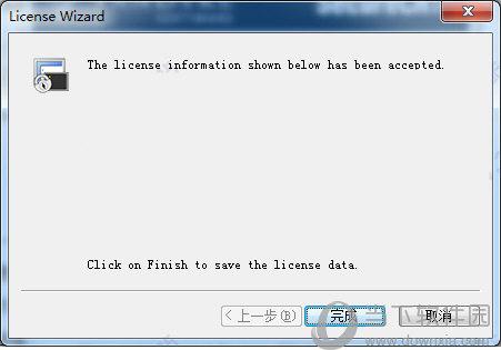 SecureCRT8、3破解版