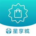 星享城 V1.2.0 安卓版