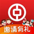 中国银行缤纷生活 V3.6.1 苹果版