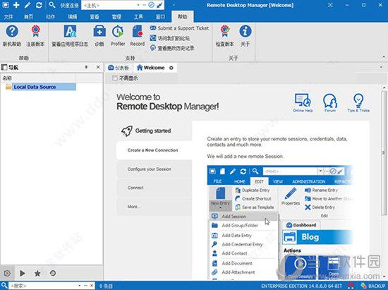 Remote Desktop Manager 14