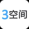 3空间找装修 V4.9.8 安卓版