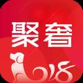 聚奢网 V1.5.4 安卓版