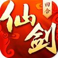 仙剑奇侠传3D回合 V6.0.74 安卓版