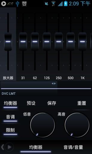 PowerAMP完美破解版 V820 安卓版截图1