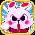 暴走兔子 V1.0.7 破解版