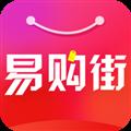 易购街 V2.3.1 iPhone版