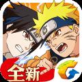 火影忍者OL忍者新世代 V1.3.18.0 安卓版