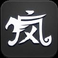 疯子游戏助手 V2.4.2 官方免费版