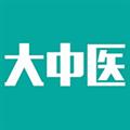 大中医宝典 V2.7.5 安卓版