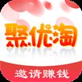 聚优淘 V2.2.2 iPhone版