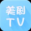 美剧TV V4.2.0 安卓版