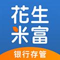 花生米富 V3.2.3 安卓版