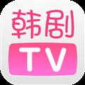 韩剧TV电视版 V4.2 安卓版
