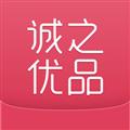 诚之优品 V2.7.5 iPhone版