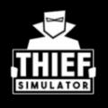 盗贼模拟十项修改器 V1.0 绿色免费版
