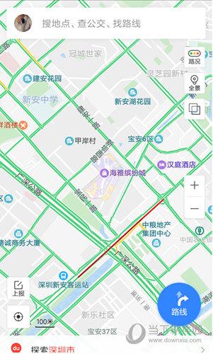 百度地图华为定制版