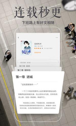 多看阅读最新版 V6.0.1 安卓免费版截图2