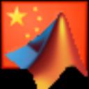 matlab7.0汉化包 V1.0 绿色免费版