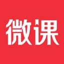 荔枝微课电脑版 V4.6.1 免费PC版