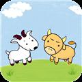 牛羊之家 V1.6.4.2 安卓版