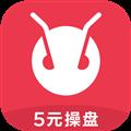 蚂蚁投资教室 V3.0.0 iPhone版