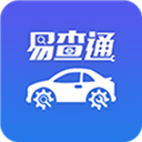 易查通 V3.0.15 安卓版