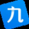 九拼输入法 V1.0.1.44 官方版