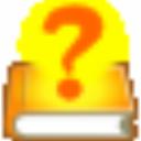 海红家庭图书管理系统 V2.0 官方版